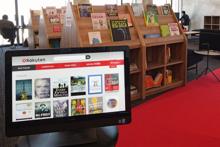 Rakuten Digital   Library